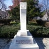 Почитаме жертвите на Холокоста